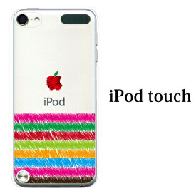 iPod touch 7 6 5 ケース 色塗り リンゴ 第7世代 アイポッドタッチ7 第6世代 おしゃれ かわいい ipodtouch7 アイポッドタッチ6 ipodtouch6 第5世代 アイポッドタッチ5 ipodtouch5 [アップルマーク ロゴ]