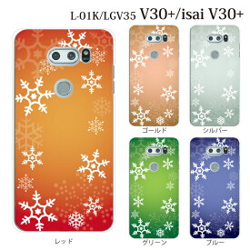 Plus-S スマホケース au LG isai V30+ LGV35用 スノウクリスタル 雪の結晶 TYPE6 ハードケース