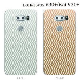 Plus-S スマホケース au LG isai V30+ LGV35用 和柄 TYPE2 ハードケース