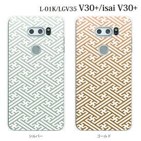 Plus-S スマホケース au LG isai V30+ LGV35用 和柄 TYPE3 ハードケース