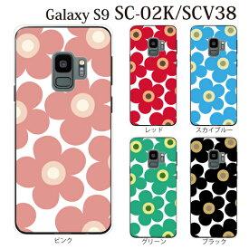 Plus-S スマホケース docomo Samsung Galaxy S9 SC-02K 用 フラワー ハードケース