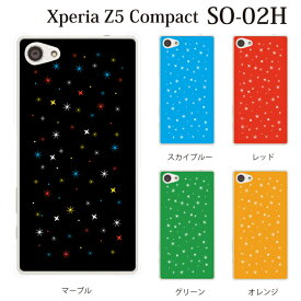 446b4d5bd1 Night sky(夜空) マルチ xperia z5 compact so-02h ケース エクスペリアz5 コンパクト ケース 関連商品 so02hカバー  so02hケース xperiaz5compactso-02h クリア ハード ...