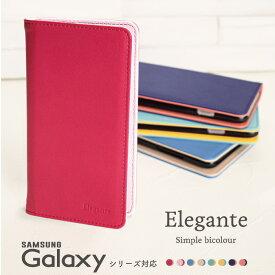 Elegante Simple bicolour Galaxy A41 A7 ケース 手帳型 galaxy S20 S10 plus galaxy A20 カバー S20+ S10+ S9 Galaxy note 10 plus sc-02m sc-04l scv42 sc-03l scv41 ミラー付き ベルトなし ポケット 手帳型スマホケース 携帯ケース ギャラクシー a7 a41 a20 s20 s10