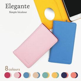 Elegante iPhone6s Plus ケース スマホケース 手帳型ケース カバー 携帯ケース アイフォン6s plus アイホン6s plus ケース 手帳型 スマホカバー Simple bicolour ミラー付き おしゃれ かわいい TOK