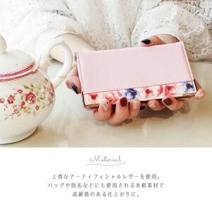 スマホケース手帳型全機種対応iPhoneXiPhone8PlusXperiaXZ2XZ1手帳型ケースブルーミーおしゃれ可愛い花柄AQUOSr2sensesh-01kshv40iPhone7GalaxyS9S9+S8iPhoneSEiPhone6sアンドロイドワンandroidones4HUAWEIp20litenovelite2F-04K