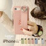 LontanbandiPhone12ケースiPhoneseケース第2世代ケースiPhone12minipromaxケースiPhone11iPhone8iphone7ケーススマホケースハードケースAppleアップルアイフォン12アイホン12アイフォン11ケースカバーおしゃれスタンド機能付き携帯ケース