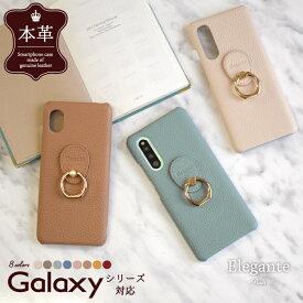 Elegante Posh Galaxy A51 5G ケース Galaxy A21 ケース カバー Galaxy A41 ケース ギャラクシーa51 a21 a41 ケース ハードケース スマホケース スマホカバー 本革 おしゃれ 可愛い スマホリング スタンド機能付き SC-54A SCG07 SC-42A SCV49 SC-41A SCV48