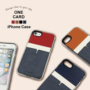 ONECARDiPhoneXiphone8ケースカードポケット付きTPUiphone7iphone7plusiphone8plusアイフォンアイホンハードケースカード入れカードケースICカードPUレザーおしゃれシンプルカバースマホカバースマホケース