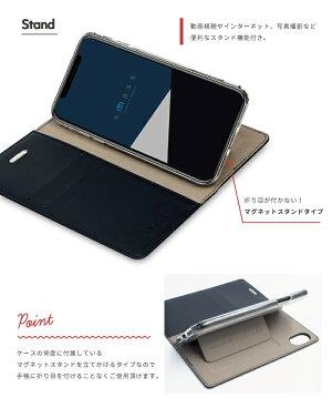 FlipStandiPhoneXiphone8ケース手帳型iphone7iphone7plusiphone8plusケース手帳アイフォンアイホン手帳型ケーススタンドおしゃれシンプルカバースマホカバースマホケース