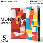 MERCURYGOOSPERYMONALISAケース手帳型iPhoneXiPhone8iPhone7iPhone8PlusiPhone7Plus幾何学模様現代アートオシャレ