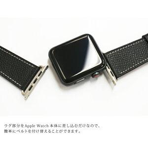 AppleWatchベルトバンド革本革レザー高級38mm42mm全4色