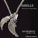 Gle-qsp-8812ly01