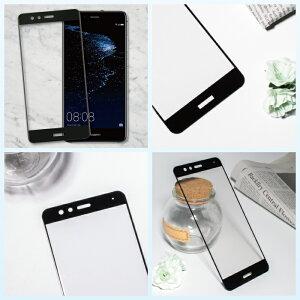 Kintsu強化ガラスフィルム液晶保護フィルムHUAWEIP10liteサファイアブルーパールホワイトミッドナイトブラックプラチナゴールドブルーライトカットAGC旭硝子製ガラス