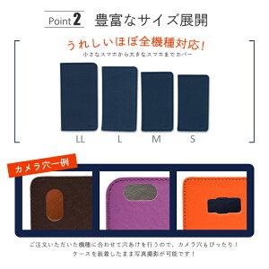 スマホケース手帳型全機種対応ビコロ手帳ケースカバーおしゃれ可愛いバイカラーiPhone7PlusXperiaXZSO-01JSOV34601SOGalaxyS8S8+S7edgefeelsc-04j/XperiaZ5Z4Z3iPhoneSEiPhone6sAQUOSdocomoauSoftBankY!mobileFREETELZenFoneHUAWEI