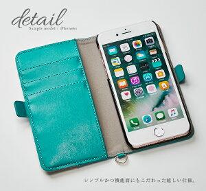 iPhone7ケース手帳型エレガンテ