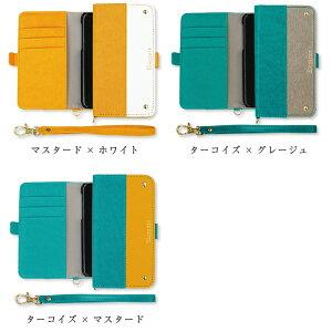 iPhoneケース手帳型エレガンテ