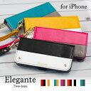 Elegante iphone top