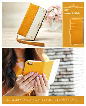 スマホケース手帳型全機種対応エレガンテ手帳ケースカバーおしゃれ可愛いバイカラーiPhone7PlusXperiaXZSO-01JSOV34601SOGalaxyS8S8+S7edgefeelsc-04j/XperiaZ5Z4Z3iPhoneSEiPhone6sAQUOSdocomoauSoftBankY!mobileFREETELZenFoneHUAWEI