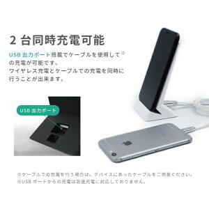 kintsuワイヤレス充電器QiQi対応急速充電ワイヤレスチャージャースマホスタンドコンパクトおしゃれiPhoneAndroidGalaxy対応