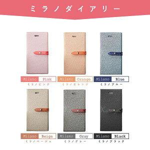 iPhone7ケース手帳型iPhone7plusケース手帳型手帳iPhone6ケースromance&milanocaseiPhone5ケースiPhoneseケースiphone6plusケースアイフォン7ケースiphone7ケースカバーケースかわいい