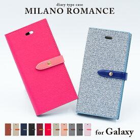 Galaxy Note8 S8 S8+ Galaxy S7 edge スマホケース 手帳型ケース ギャラクシー SC-01K SCV37 SC-02J SCV36 romance&milano case カバー スマホケース