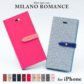 MILANO ROMANCE CASE iPhone XS XS Max XR ケース 手帳型 iPhone アイフォン Apple アップル iPhoneX iPhone8 Plus iPhone7 iPhone6 iPhoneSE iPhone5s アイホン 手帳型ケース おしゃれ シンプル カバー