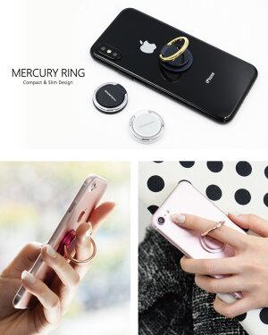 MERCURYRINGスマホリングバンカーリングiPhoneAndroid落下防止スタンド機能360度回転