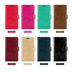 iPhone6sケース手帳手帳型