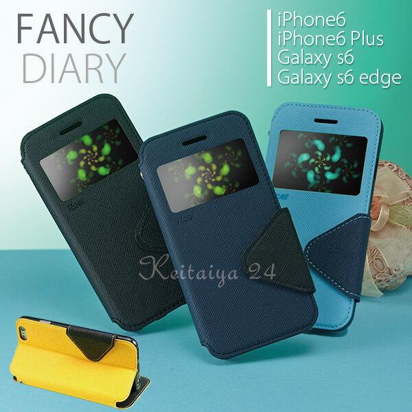 iPhone6s iPhone6 iPhone 6s 6 Galaxy S6,S6 Edge 窓付き ケース カバー 手帳 Fancy Diary Case iPhone6 plus ケース 手帳型 Galaxy S6 edge SC-04G,SCV31/GALAXY S6 SC-05G 手帳型 ケース カバー フリップケース