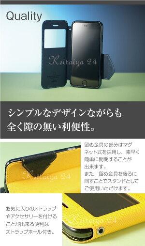 iPhone6iPhone6GalaxyS6,S6Edge窓付きケースカバー手帳FancyDiaryCaseiPhone6plusケース手帳型GalaxyS6edgeSC-04G,SCV31/GALAXYS6SC-05G手帳型ケースカバーフリップケース