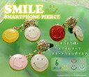 Smilemark_pierce_1