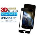 V b iphone 01