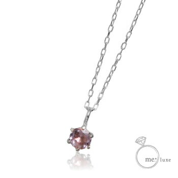 me. アメジスト/誕生石1粒石ネックレス 【ネックレス】【necklace】【首飾り】【ペンダント】【レディース】【Lady's 女性用】