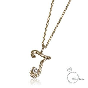 me.ダイヤ/イニシャルネックレス J 【ネックレス】【necklace】【首飾り】【ペンダント】【レディース】【Lady's 女性用】【DIAMOND】