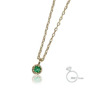 me. エメラルド一粒石ネックレス 【ネックレス】【necklace】【首飾り】【ペンダント】【レディース】【Lady's 女性用】