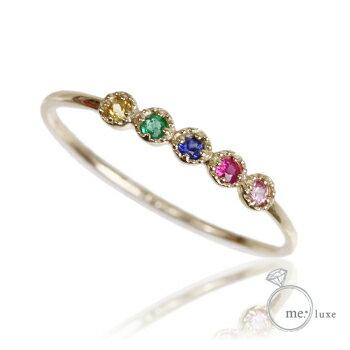 me. エメラルド/ルビー/サファイア/華奢リング【リング】【ring】【指輪】【ゆびわ】