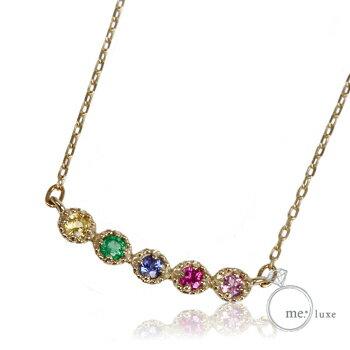 me. サファイア/ルビー/エメラルドラインネックレス 【ネックレス】【necklace】【首飾り】【ペンダント】【レディース】【Lady's 女性用】