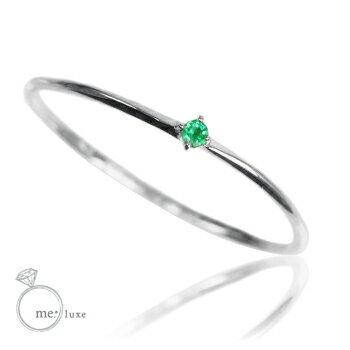 me. エメラルド一粒石華奢リング【リング】【ring】【指輪】【ゆびわ】