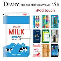 66e78fe09c PR iPod touch 7 6 5 ケース 手帳型 おもしろ パロディ レトロ .
