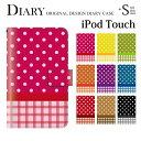 iPod touch 7 6 5 ケース 手帳型 ドット&チェック 水玉 格子 第7世代 アイポッドタッチ7 第6世代 おしゃれ かわいい …