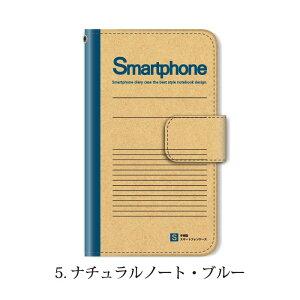 スマホケース手帳型全機種対応iphone11iPhone11ProMaxiPhoneXSMAXXRケースiPhone87plusXperia1AceXZ3XZ2GalaxyS10手帳手帳型ケースカバー出席簿おもしろ/携帯ケース手帳型AQUOSsense2sh-01lr2カバーHUAWEIp20litenovalite2