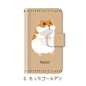 スマホケース手帳型全機種対応iPhoneseiPhone6sxperiaxperformanceケースxperiaZ3Z4Z5premiumケースiPhone5S手帳型手帳ケースハムスター動物ペット/XperiaZ5GalaxyS7edgeSO-04H503KCcompactSO-02G404KC503HWZenfongoスマホケース