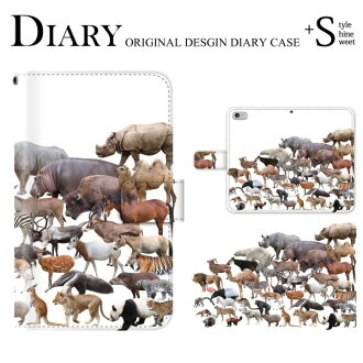 AQUOS Xx3 506SH情况动物动物碱水秃Xx3 506SH箱盖笔记本softbank笔记本型智能手机情况智能手机覆盖物