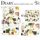 Plus diary 0160a2