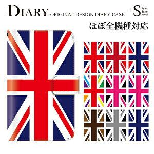 iPhone6iPhone6plusiPhone5S手帳型ダイアリーケースユニオンジャックイギリス国旗エクスペリアXperiaZ3SO-01GSO-02GcompactF-02Giphone5cディズニーモバイルSH-05FケースカバーDiarycase手帳型スマホケース