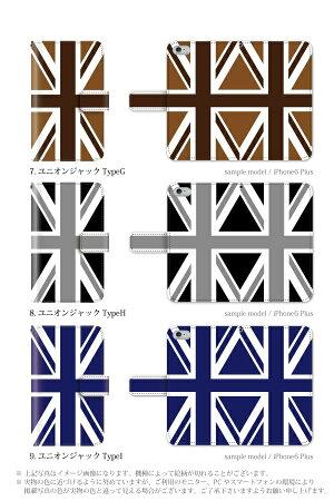 iPhone6iPhone6plusiPhone5S手帳型ダイアリーケースユニオンジャックイギリス国旗/エクスペリアXperiaZ3SO-01GSO-02GcompactF-02Giphone5cディズニーモバイルSH-05FケースカバーDiarycase手帳型スマホケース