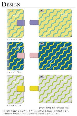AndroidOneS2手帳型ケースブック型ケース手帳型夏レモンマリンカバーブック型ケースカバーおしゃれかわいい手帳型スマホケーススマホケーススマホカバー