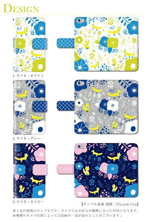スマホケース手帳型全機種対応iPhone6sPlusxperiaZ4A4Z5premiumケースiPhone5S手帳型手帳ケース夏レモンマリン/XperiaZ5Z4Z3SO-01GSO-02GcompactSH-01GSC-01GSH-05FSH-02H305SHSHL25SHV31F-01HSH-01Hzenfone2スマホケース