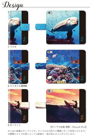 スマホケース手帳型全機種対応iPhoneseiPhone6sPlusxperiaZ4Z5premiumケースiPhone5S手帳型手帳ケースハワイ夕焼けハイビスカス/XperiaZ5Z4Z3SO-01HSO-02HSO-03HcompactSH-01HSH-02HSC-05G404KC503HW403SHSHV32SHV33F-01HF-02Hzenfone2