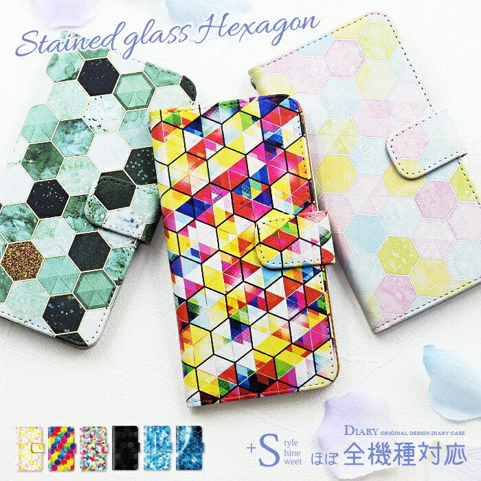 スマホケース 手帳型 全機種対応 iPhone XS Max XR X iPhone8 Plus Xperia XZ3 SO-01L SOV39 801SO 手帳 ケース カバー ステンドグラス風 幾何学/Xperia Z5 Z4 Z3 iPhone SE iPhone7 iPhone6s AQUOS sense2 Galaxy S10 Feel2 arrows HUAWEI ZenFone